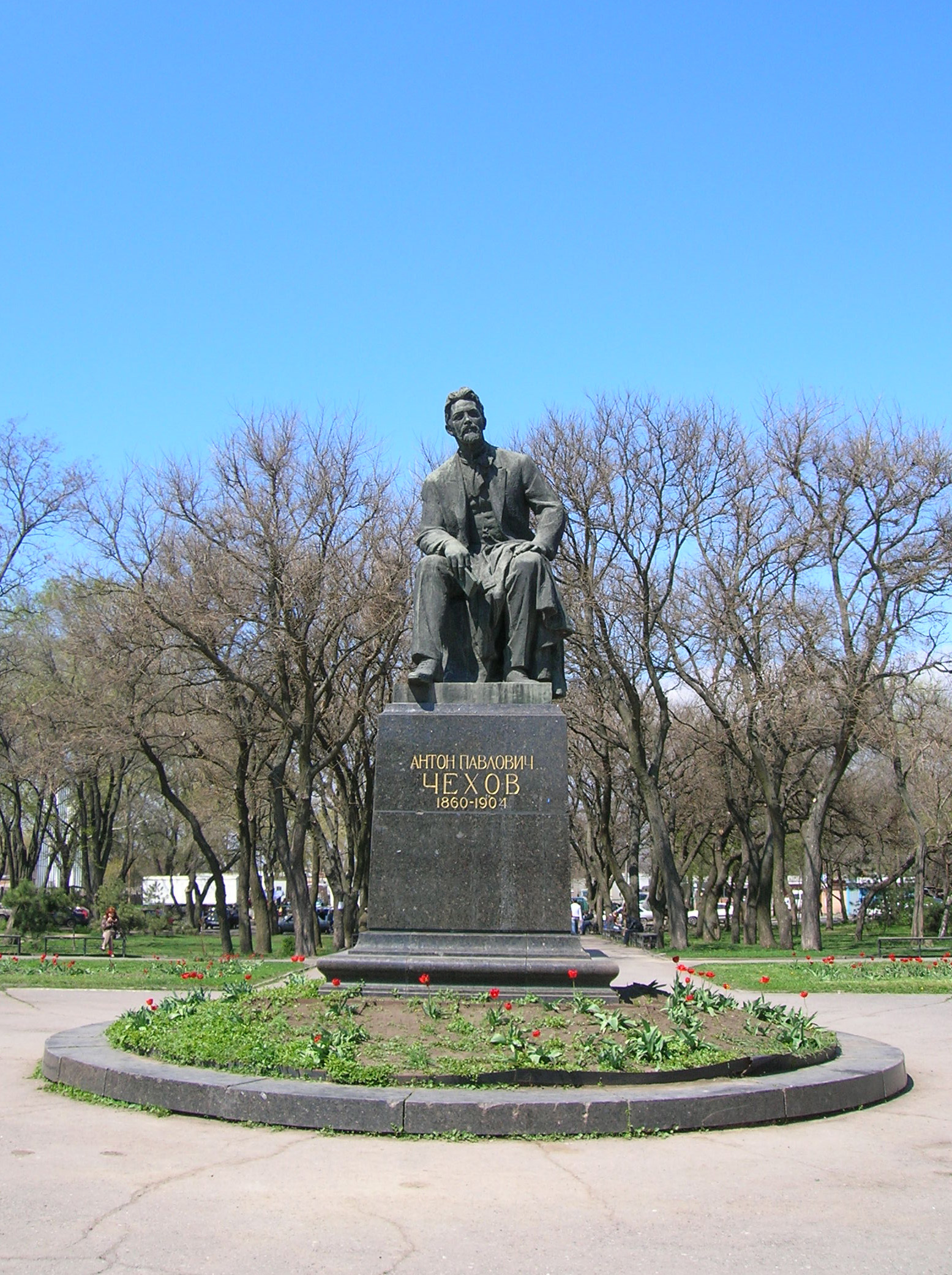 Памятник чехову в таганроге есть цены на памятники в симферополь импланты